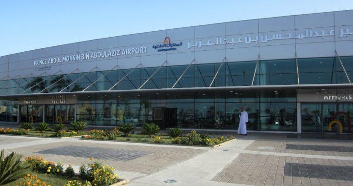 TAV Havalimanları Yeni Anlaşmasını Suudilerle Yaptı